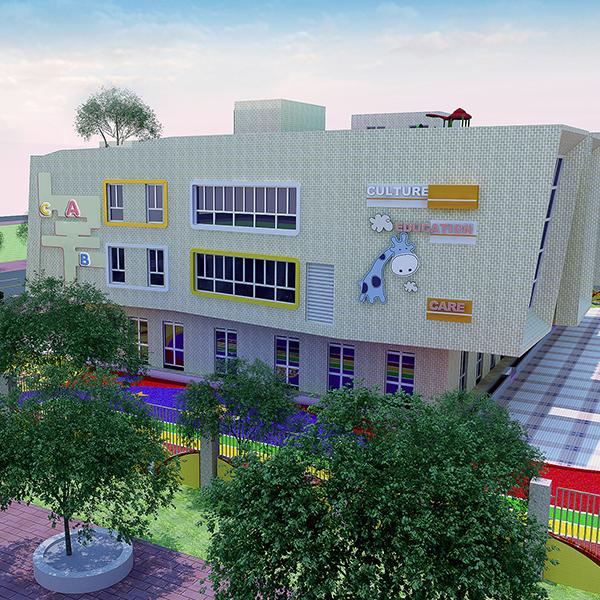 金沙咀国际广场幼儿园
