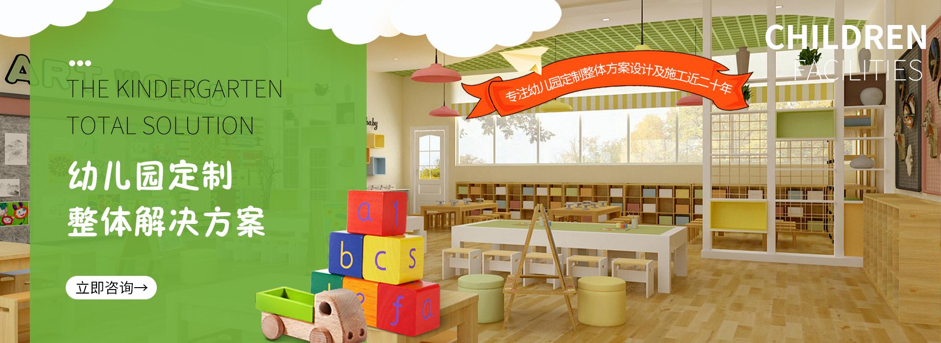 大型游乐设施系列,跑道地面工程系列,淘气堡系列,幼儿园艺术装修,游乐设施